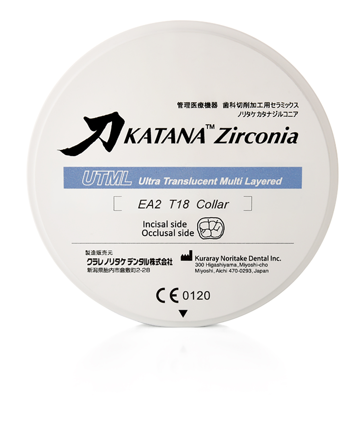KATANA™ Zirconia UTML